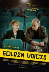 IntraMovies GV poster